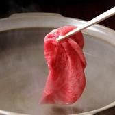 山陽亭のおすすめ料理2