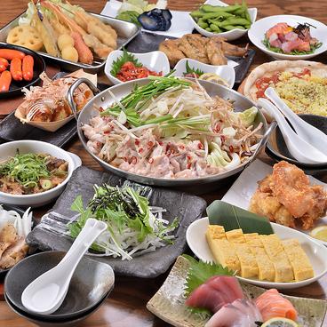 新世界じゃんじゃん 心斎橋本店のおすすめ料理1