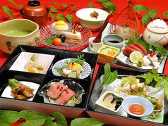 日本料理 やましたのおすすめランチ2