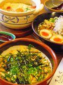 自家製麺 天狗 ごはん,レストラン,居酒屋,グルメスポットのグルメ