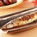料理メニュー写真とろ秋刀魚の塩焼き
