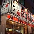大阪の人情にふれられる、カウンター席もございます!会社帰りにちょっと一杯ができるお店です。アツアツの串カツとキンキンに冷えたビール!目の前で串カツが揚げられる臨場感をお楽しみ頂けるお席です。どうぞお気軽にお立ち寄りください!