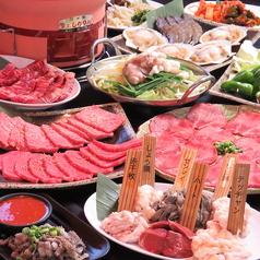 焼肉 青山ホルモンのおすすめ料理1