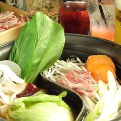 温野菜 海老名店の特集写真
