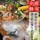 カレーの通販サイト(福岡)