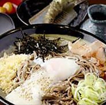 そじ坊 東京オペラシティ店のおすすめ料理1