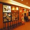 広島 五エ門 福屋広島駅前店のおすすめポイント3