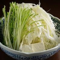 ◆しゃぶしゃぶ用の笹打葱