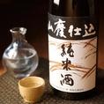 菊姫 山廃仕込 純米酒…しっかり造った麹と強健な山廃酒母で、米の旨味を目一杯引き出しました。 酸味がしっかり効いた、濃醇で飲み応えのある「男酒」です。 その個性的な味わいは、呑み手を選びます。