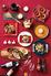 奈良スペイン料理 picapicaのロゴ