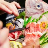 個室居酒屋 酒肴人 SHUKOBITO 豊田店のおすすめ料理2
