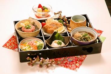 レストラン秀吉 本店のおすすめ料理1