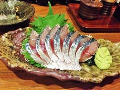 海渡 茅ヶ崎の写真
