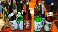 厳選の「日本酒」!