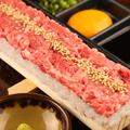 料理メニュー写真北海道産 とかち和牛ユッケ寿司