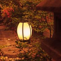 庭が見える個室多数