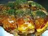 うす焼・お好み焼・もんじゃ焼 竹とんぼのおすすめポイント2