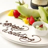 誕生日・記念日に最適なデザートプレート♪