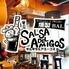 SALSA DEL AMIGOS サルサ デル アミーゴスのロゴ