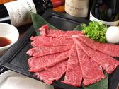 にく楽家 鐵牛のおすすめ料理2
