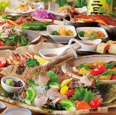 食楽厨房 あんばいのおすすめ料理1