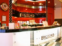 ビッグエコー BIG ECHO 亀戸店の雰囲気2