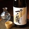 一ノ蔵 特別純米酒 辛口…原料米を55%まで磨き、丁寧に仕込んだ特別純米酒です。米本来の柔らかな旨味がバランスよく溶け、上品で深みのある味わいを醸し出します。洗練された辛口の味をお楽しみ下さい。