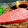 焼肉 どうらく 横浜西口別邸のおすすめポイント1