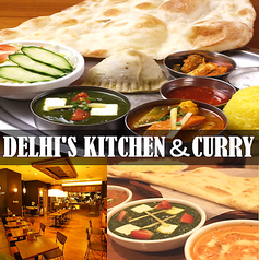 DELHI'S KITCHEN&CURRY デリーズ キッチン&カリー 新宿店の写真