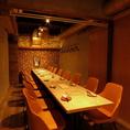 最大20名様までOKの完全個室。季節ごとのご宴会に♪