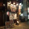 新宿3丁目、駅から3分ほどで便利です。