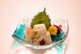 レストラン秀吉 本店のおすすめ料理2