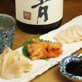 焼き貝 あぶさんのおすすめ料理2