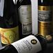 《ソムリエが厳選したスペイン産ワインを池袋で♪》