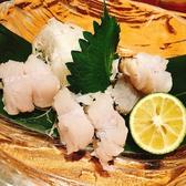 神戸 風 Fuのおすすめ料理2