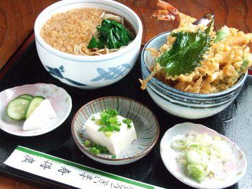 寿得廣 すえひろのおすすめ料理1