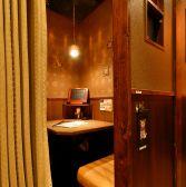 店内に6席ある2名様専用個室です【横浜 居酒屋 個室】