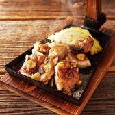 かまどか 高田馬場店のおすすめ料理2
