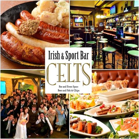 Irish&SportsBar CELTS小田原店