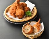 津多家 つたや 横浜 西口本店のおすすめ料理2