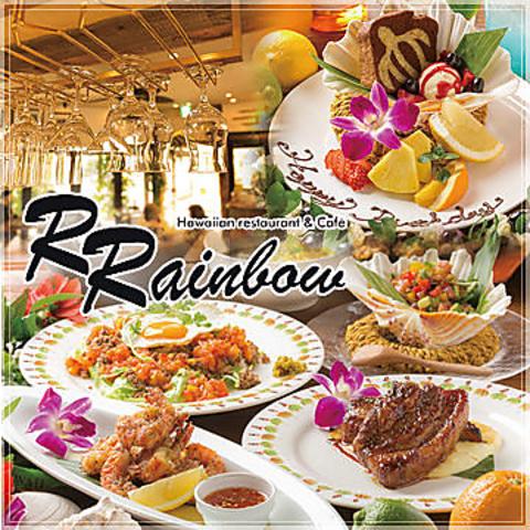 RRainbow ららぽーと新三郷店