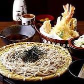そじ坊 東京オペラシティ店のおすすめ料理2