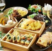 天ぷらスタンド KITSUNE 御器所店のおすすめ料理2