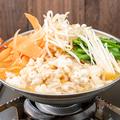 料理メニュー写真特製もつ鍋