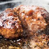 国産牛ステーキ ハンバーグ スエヒロ館 浦和辻店の詳細