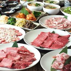寿恵比呂 錦糸町北口店のおすすめ料理1