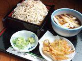 寿得廣 すえひろのおすすめ料理2