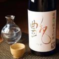 梵 艶 越前旬純米大吟醸…山田錦50%精白による純米大吟醸酒。マイナス5℃で一年間熟成。華やかな香りと幅のある味に仕上がった艶やかな味。