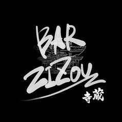 BAR ZIZOUの写真