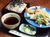寿得廣 すえひろのおすすめ料理3
